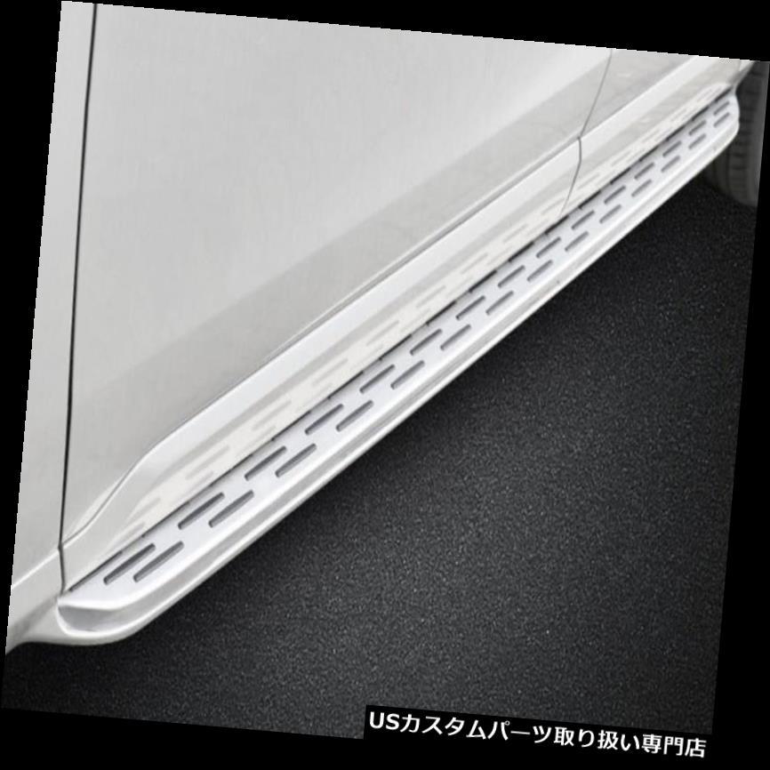 サイドステップ VOLVO XC90 XC 2015 2016 2017ランニングボードNerfバー用ホワイトサイドステップフィット White Side step fit for VOLVO XC90 XC 2015 2016 2017 Running Board Nerf Bar