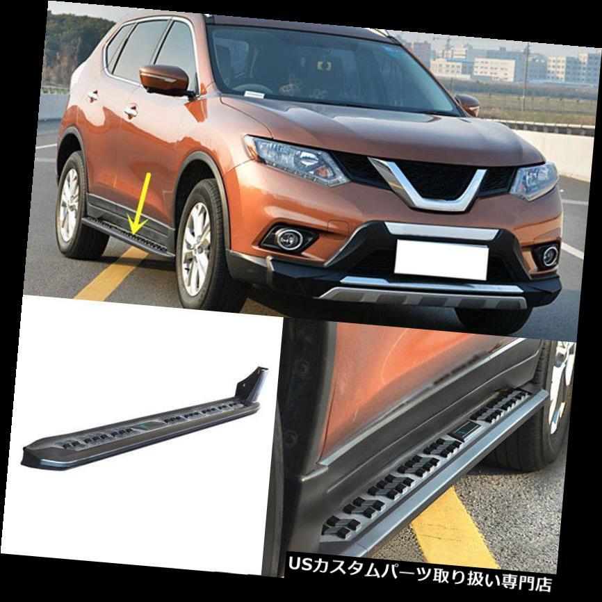 サイドステップ カーランニングボードステップボードフィッティングは日産エクストレイル2014-16のマークがあります Car Running Board Step Board Fitting Have Mark For Nissan X-Trail 2014-16