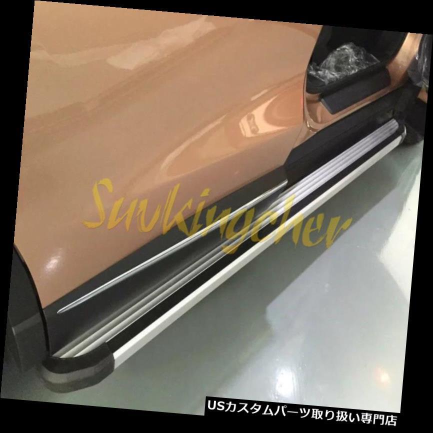 サイドステップ VWフォルクスワーゲンTiguan 2013 2014 2015 2016ランニングボードサイドステップnerfバーにフィット Fit VW Volkswagen Tiguan 2013 2014 2015 2016 running board side step nerf bar