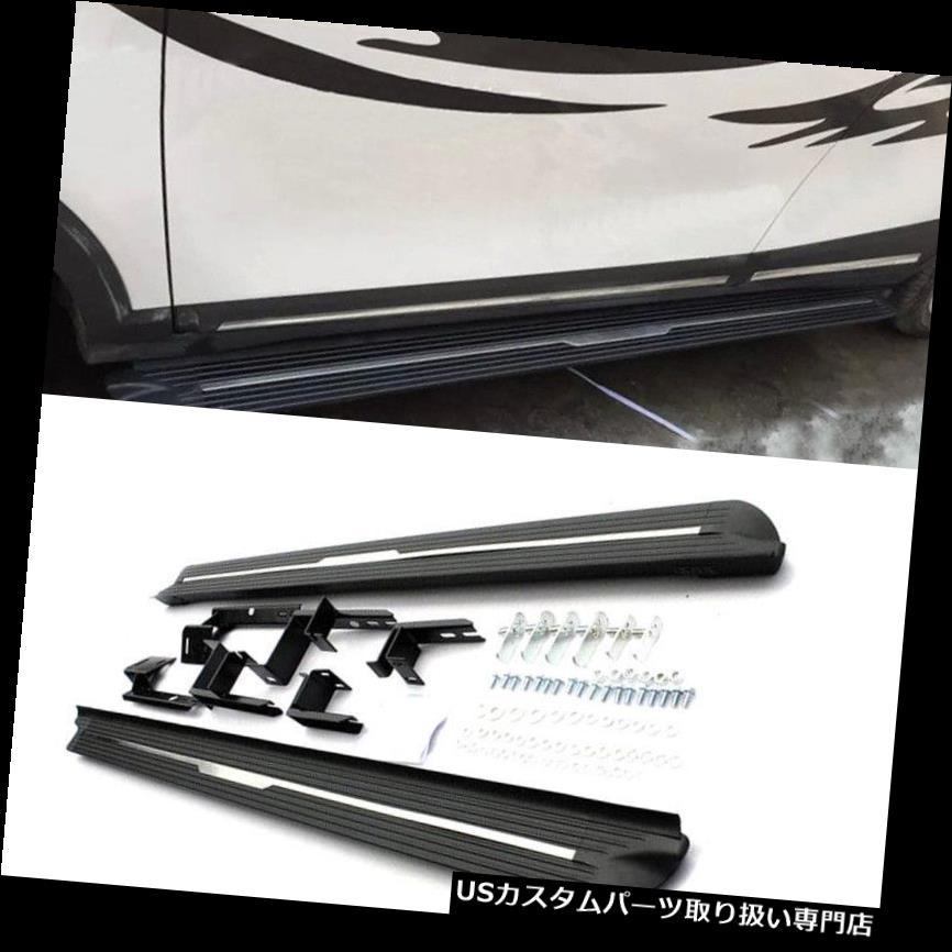 サイドステップ 日産ムラーノ15-16のための自動黒のサイドステップバーの柵のランニングボードのフィートのペダル Auto Black Side Step Bars Rail Running Board Foot Pedal For Nissan Murano 15-16