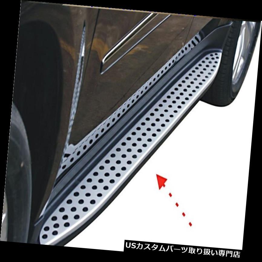 サイドステップ メルセデスベンツGL450 X164 2006-2012ランニングボードNerfバー用サイドステップフィット Side Step fit for Mercedes Benz GL450 X164 2006-2012 Running Board Nerf Bar