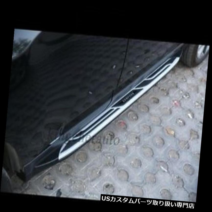 サイドステップ 2PCS新しいアルミフィットJEEPコンパス2011-2016ランニングボードサイドステップネフバー 2Pcs new Aluminium fit JEEP Compass 2011-2016 running board side step nerf bar