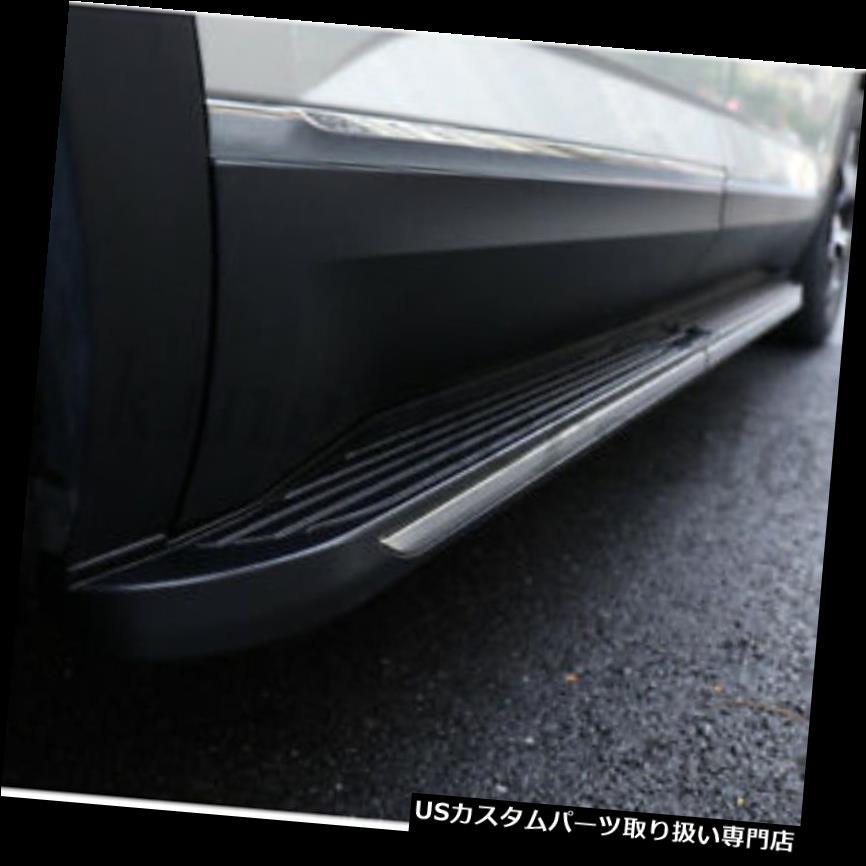 サイドステップ フォルクスワーゲンアトラス2018 2本アルミランニングボードサイドステップNerfバーにフィット Fit VW Volkswagen Atlas 2018 2Pcs aluminium running board side step Nerf bar