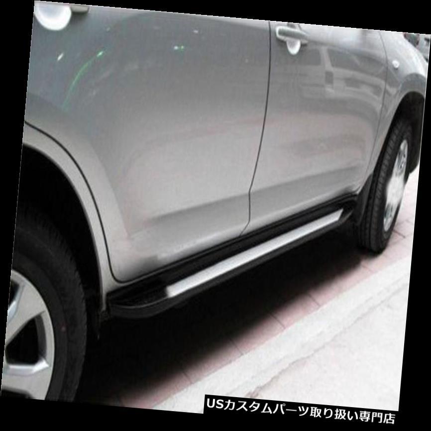サイドステップ トヨタRAV4 2009 2010 2011 12ランニングボードサイドステップNerfバー用アルミ aluminium for Toyota RAV4 2009 2010 2011 12 running board side step Nerf bar