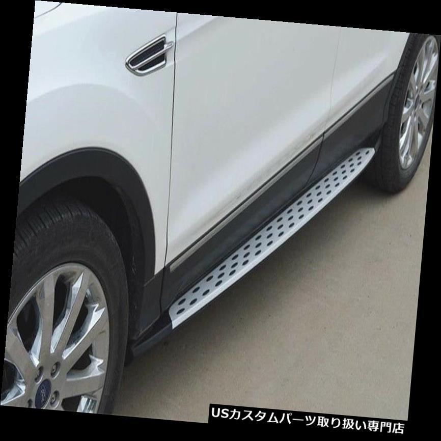サイドステップ 改装されたフォードKuga 2012-2016ランニングボードNerfバー保護のためのサイドステップ Side Step For Ford Kuga 2012-2016 Running Board Nerf Bar Protection Refitted