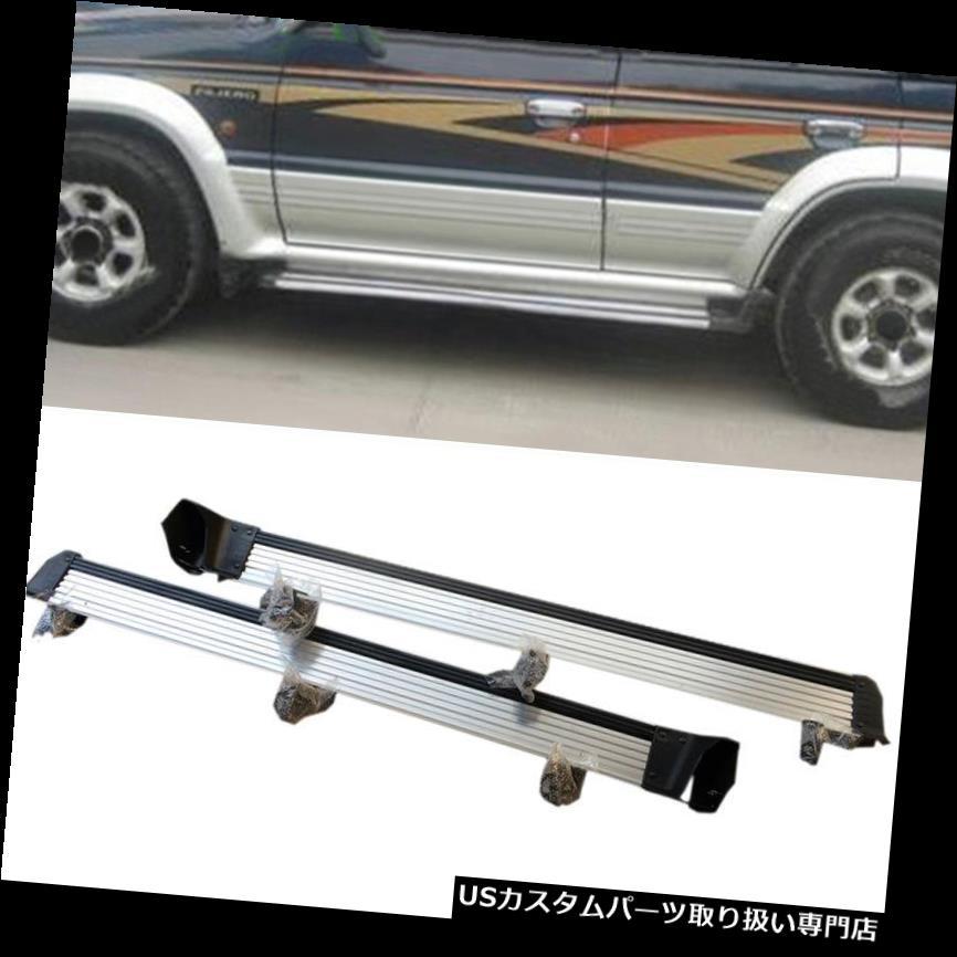 サイドステップ 三菱パジェロ/モンテロV31 V32 V33 1993-98自動ランニングボード用フットペダル For Mitsubishi Pajero/Montero V31 V32 V33 1993-98 Auto Running Boards Foot Pedal