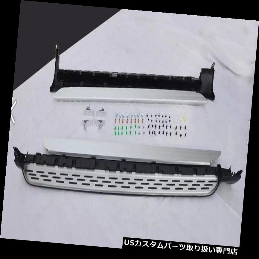 サイドステップ ボルボXC90 XC 2015 2016ランニングボードNerFバー保護のためのサイドステップフィット Side step Fit For VOLVO XC90 XC 2015 2016 Running Board NerF Bar Protection