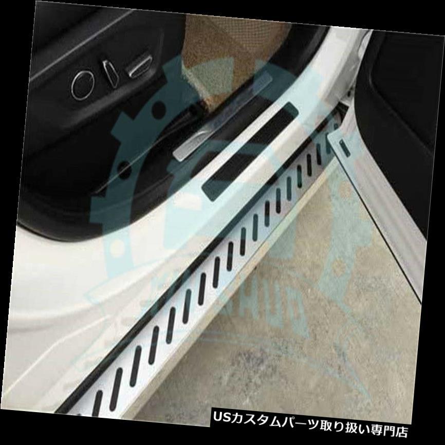 サイドステップ フォードエッジ2015-2018用固定サイドステップランニングボードNerfバープロテクターB for Ford Edge 2015-2018 Fixed Side Step Running Board Nerf Bar Protector B