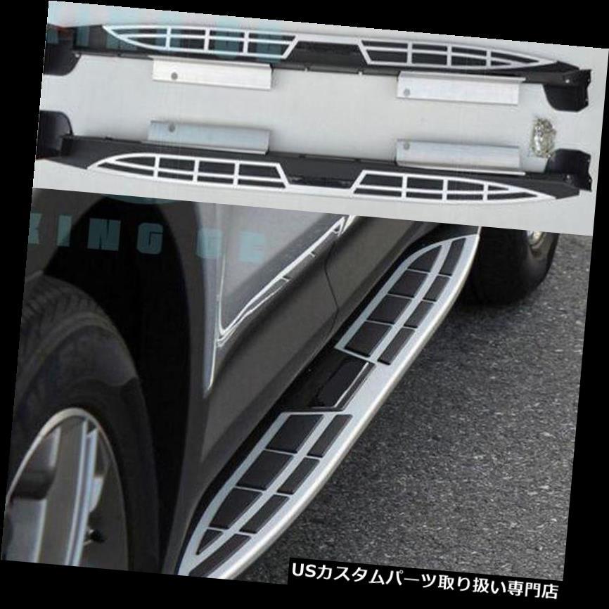 サイドステップ のためにヒュンダイグランドサンタフェ2013-2017サイドフットランニングボードサイドステップナーフバー For Hyundai Grand Santa Fe 2013-2017 Side Foot Running Board Side Step Nerf Bars