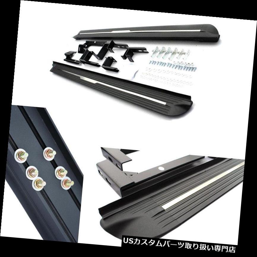 サイドステップ 三菱ASX 2010-2016のために変更される滑り止めのNerf棒連続した板フィート板 Non-slip Nerf Bar Running Board Foot Board Modified For Mitsubishi ASX 2010-2016
