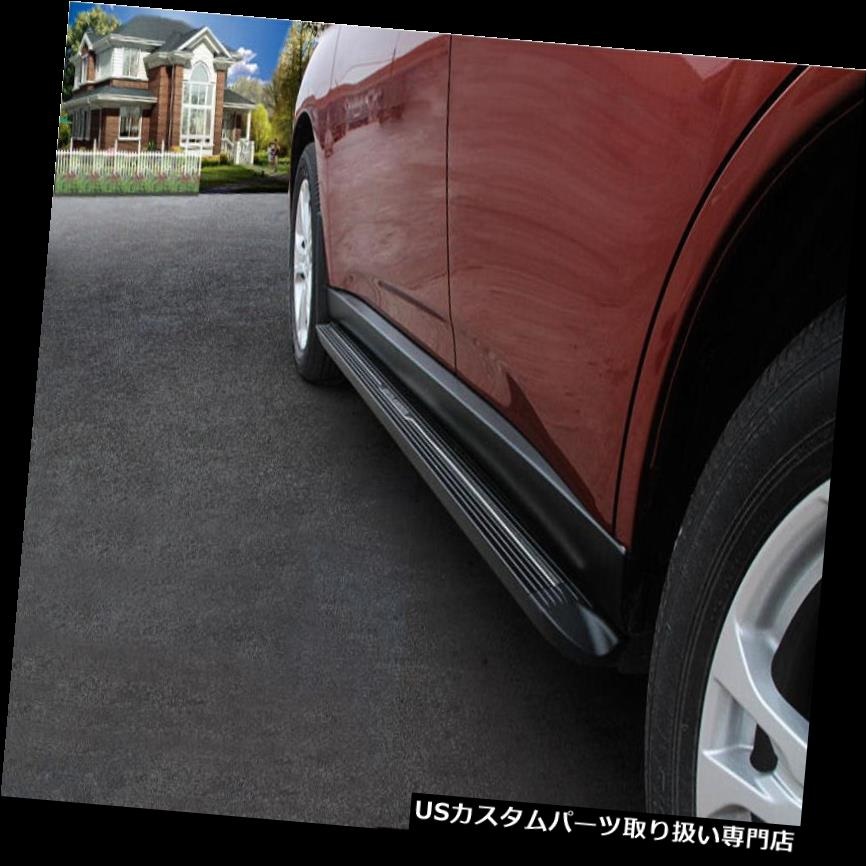 サイドステップ Hyundai Santa Fe Sport 2013-2016ランニングボードNerf Bar Black用サイドステップフィット Side Step fit for Hyundai Santa Fe Sport 2013-2016 Running Board Nerf Bar Black
