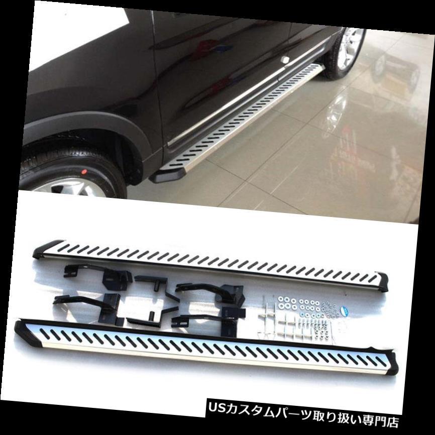 サイドステップ 耐久の使用自動側面のペダルの踏み板はフォードエクスプローラー2013-16のための訓練を置きませんでした Durable Use Auto Side Pedal Foot Board Set No Drilling For Ford Explorer 2013-16