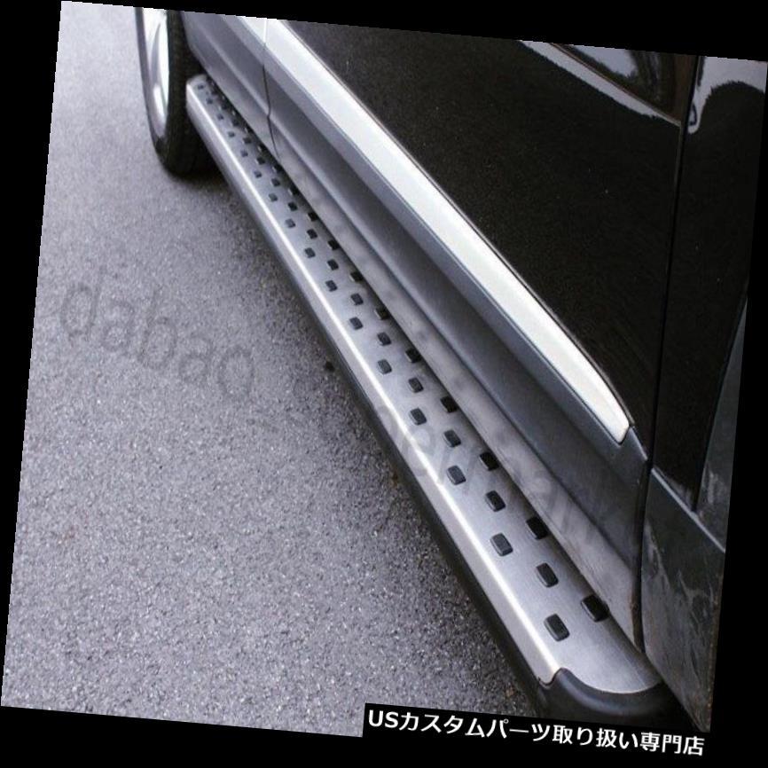 サイドステップ フォルクスワーゲンVW Tiguan 2007-2018ステンレススチールサイドステップバーランニングボード Volkswagen VW Tiguan 2007-2018 stainless steel side step bar running board