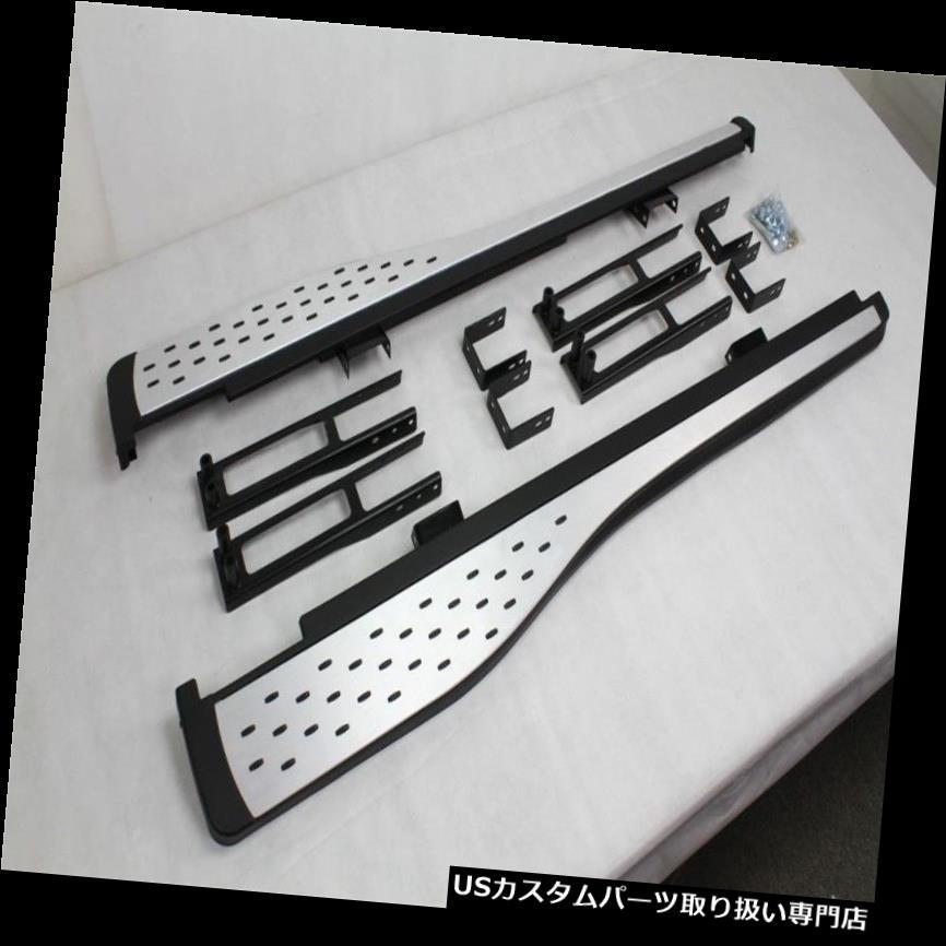 サイドステップ 2個入りAcura RDX 2012-2018アルミランニングボードサイドステップNerfバー 2Pcs fits for Acura RDX 2012-2018 aluminium running board side step Nerf bar