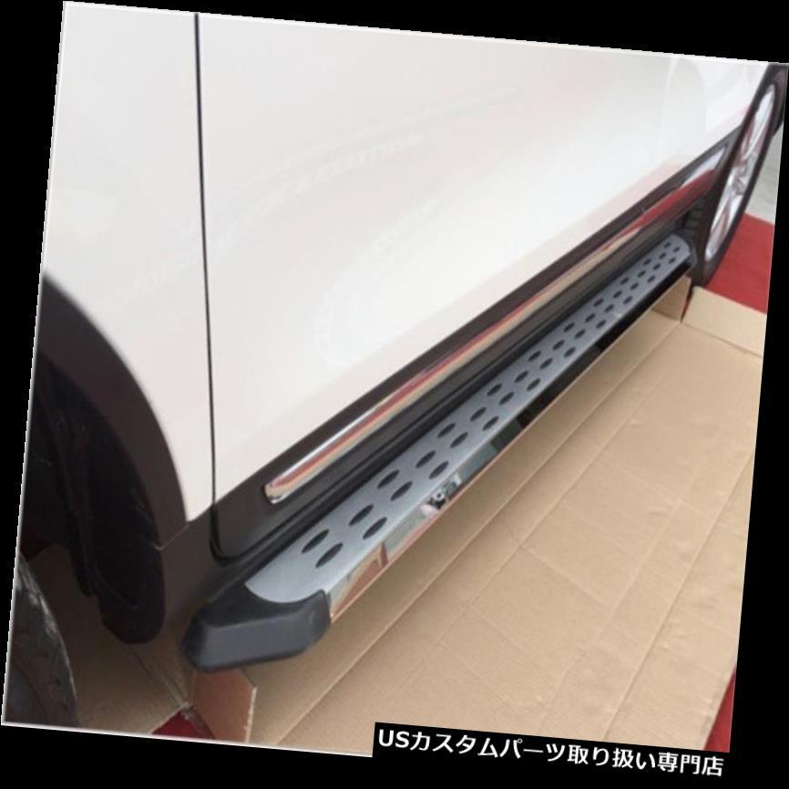 サイドステップ 2Pcsはフォードエクスプローラー2011-2017アルミランニングボードサイドステップニューフバーにフィット 2Pcs fit for Ford Explorer 2011-2017 aluminium running board side step nerf bar
