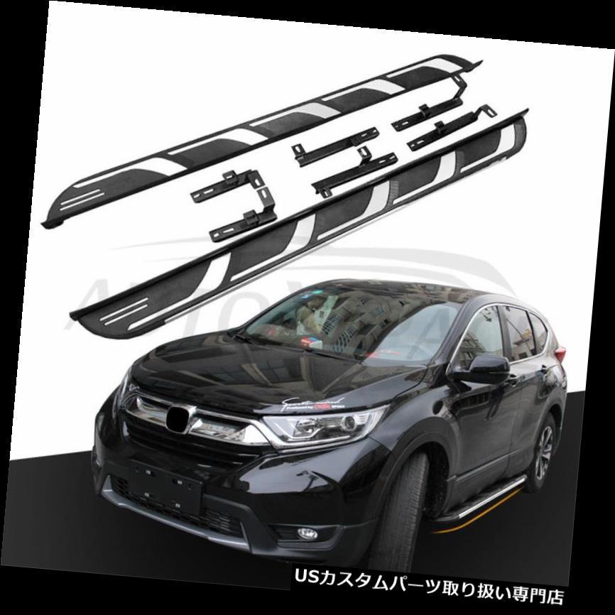 サイドステップ ホンダCR-V CRV 2017 2018ランニングボードNerfバー用の新しいアルミニウムサイドステップフィット New Aluminum Side Step Fit for Honda CR-V CRV 2017 2018 Running Board Nerf Bar