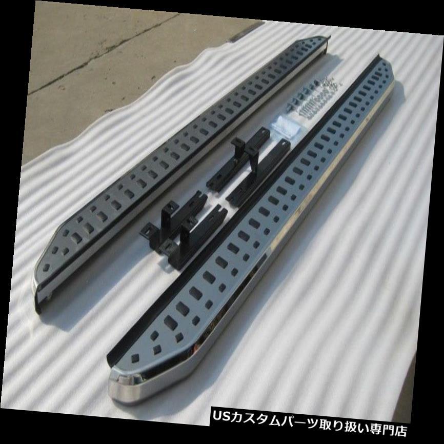 サイドステップ フォードエクスプローラー2013+ランニングボードNerfバー保護キャリア用サイドステップフィット Side Step fit for Ford explorer 2013+ Running Board Nerf Bar Protection Carrier