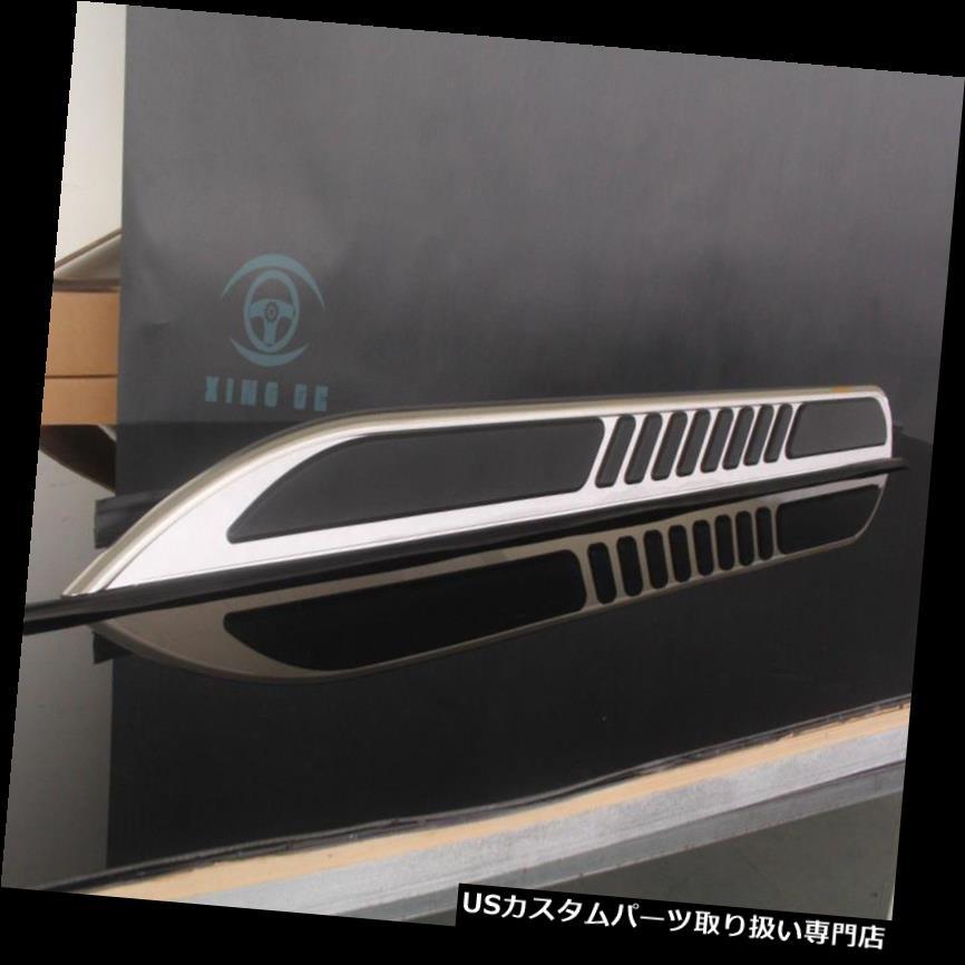 サイドステップ ポルシェマカンSターボ2014-16用ランニングボードサイドステップナーフバーN用アルミ Aluminium for Porsche Macan S Turbo 2014-16 running board side step Nerf bar N
