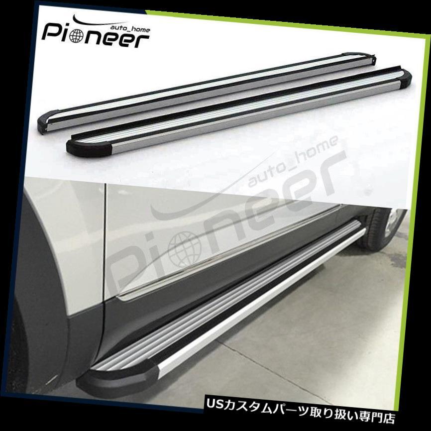 サイドステップ 日産パスファインダー2013-2018ランニングボードサイドステップナーフバーアルミ用 Fits For Nissan Pathfinder 2013-2018 Running Boards Side Step Nerf Bar Aluminium