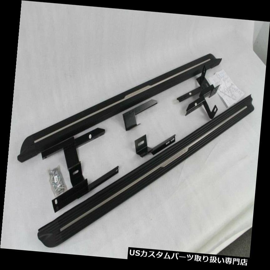 サイドステップ ランドローバーディスカバリーLR3 LR4 2004-2016ランニングボードnerfバー用サイドステップフィット Side Step fit for Land Rover Discovery LR3 LR4 2004-2016 running board nerf bar