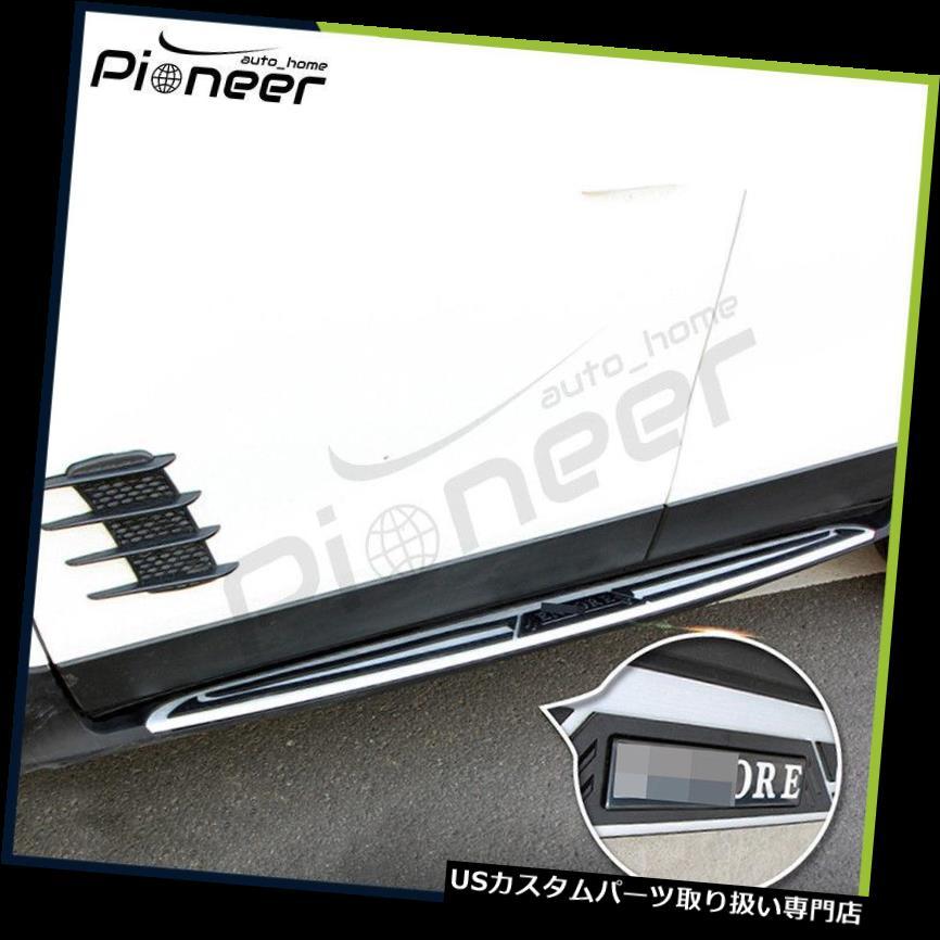 サイドステップ ビュイックアンコールオペルモッカ2012-2018固定ランニングボードサイドステップナフバーにフィット Fits Buick Encore OPEL Mokka 2012-2018 Fixed Running Board Side Step Nerf Bar