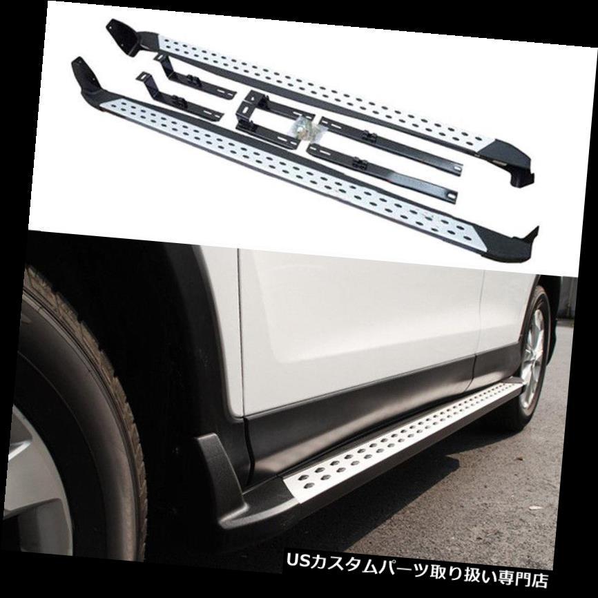 サイドステップ マツダCX-5 2012-2016車用ランニングボードステップボードサイドペダル送料無料 For Mazda CX-5 2012-2016 Car Running Board Step Board Side Pedal Free Shipping