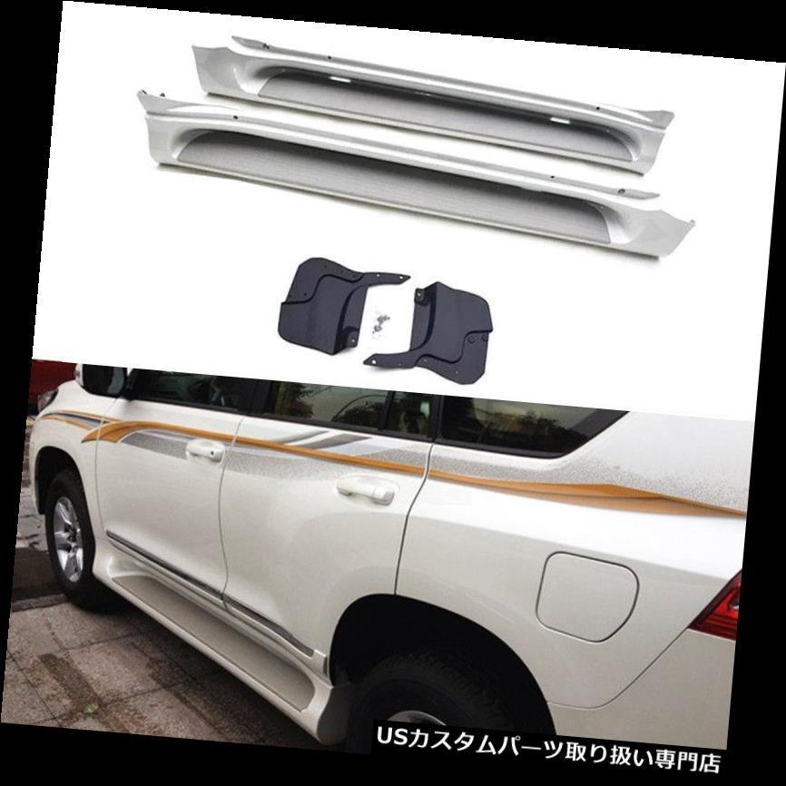 サイドステップ トヨタランドクルーザー/プラド2010-15カーランニングボードステップサイドペダルフィッティング用 For Toyota Land Cruiser/Prado 2010-15 Car Running Board Step Side Pedal Fitting