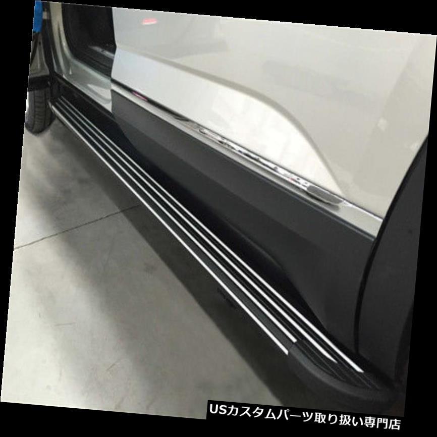 サイドステップ Cayenne 2018 2019アルミランニングボードドアサイドステップNerfバー用2個 2Pcs Fits for Cayenne 2018 2019 Aluminium Running Board Door Side Step Nerf Bar