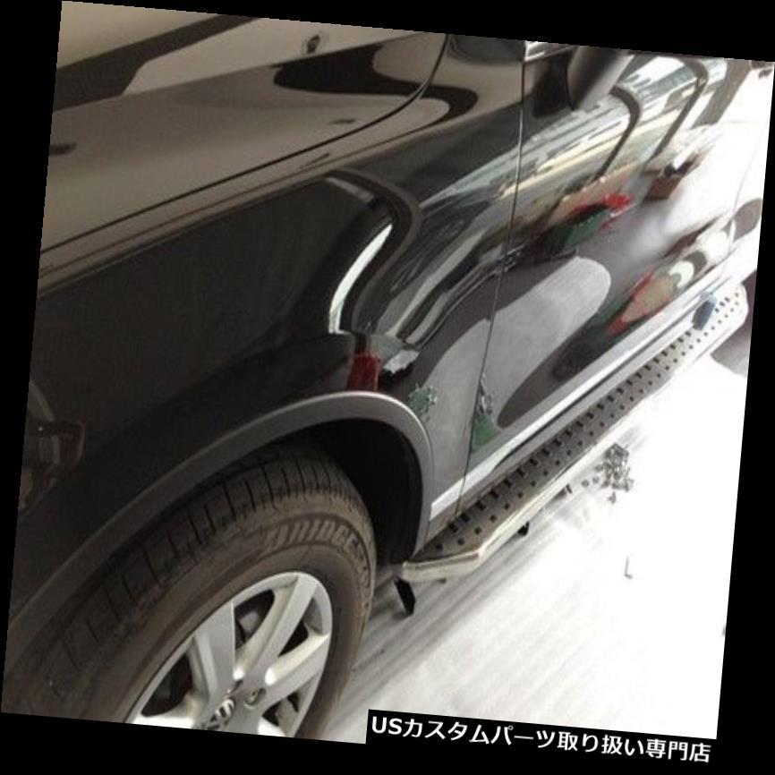 サイドステップ Touareg 2011-2017ランニングボードサイドステップNerfバー用VWフォルクスワーゲンにフィット fit VW Volkswagen for Touareg 2011-2017 running board side step Nerf bar