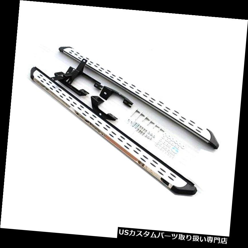 サイドステップ AUDI Q3 12-16ランニングボードNerfバーアルミキャリア用サイドステップフィット Side Step fit for AUDI Q3 12-16 Running Board Nerf Bar Aluminum Carrier