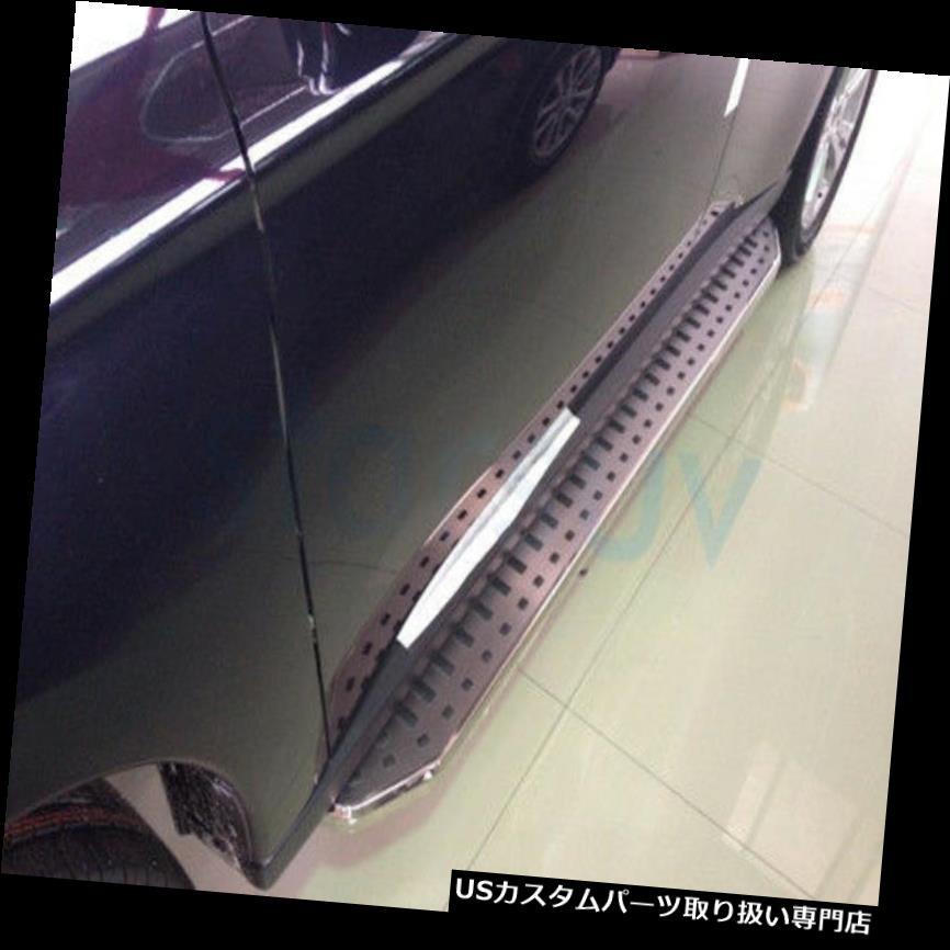サイドステップ 三菱アウトランダー2013-2018プラットフォームIboard 2 PCS用ランニングボードサイドステップ Running Board Side Step for Mitsubishi Outlander 2013-2018 Platform Iboard 2 PCS