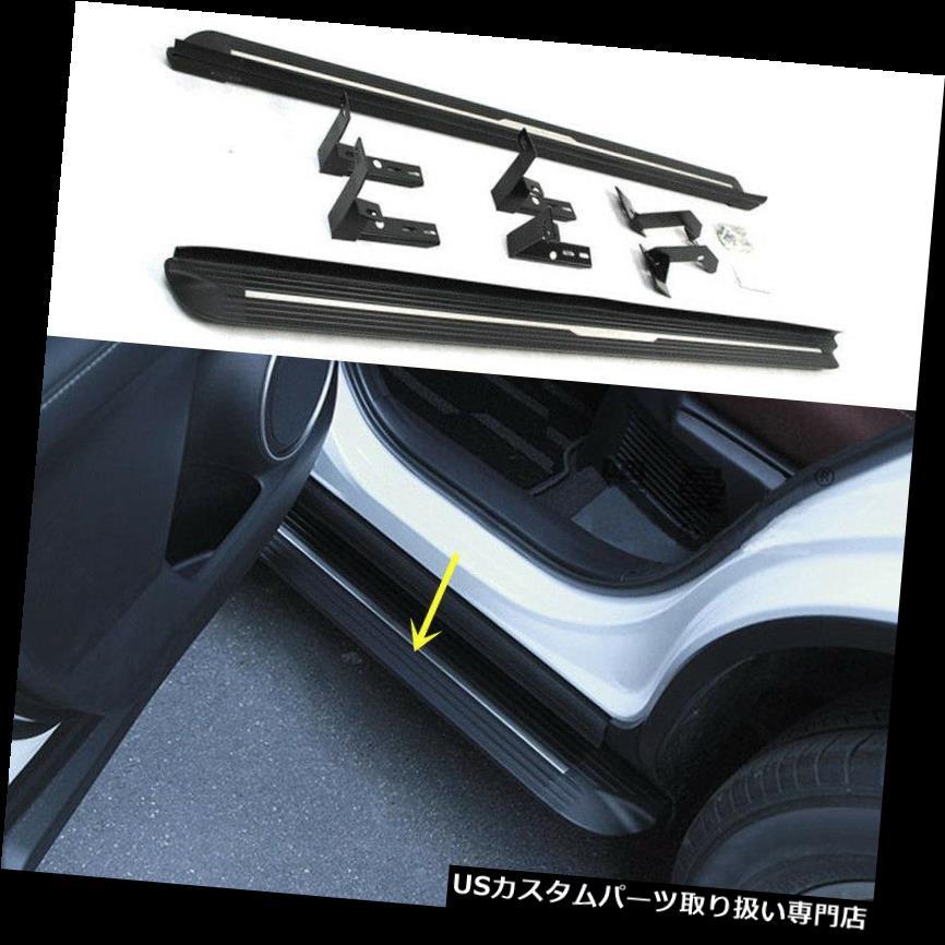 サイドステップ Lexus RX270 RX350 2010-14用カーサイドステップランニングボードNerfバーステップボード For Lexus RX270 RX350 2010-14 Car Side Step Running Board Nerf Bar Step Board