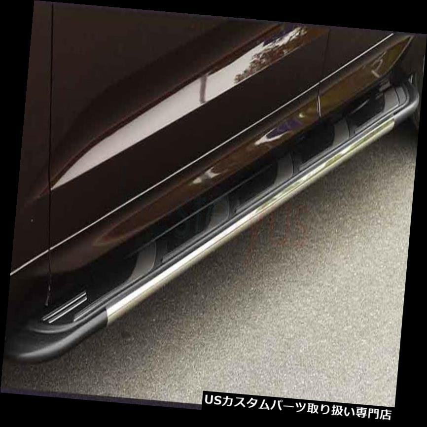 サイドステップ VOLVO XC60 2018ランニングボードNerfバープラットフォームIboard用サイドステップ Side Step for VOLVO XC60 2018 Running Board Nerf Bar Platform Iboard