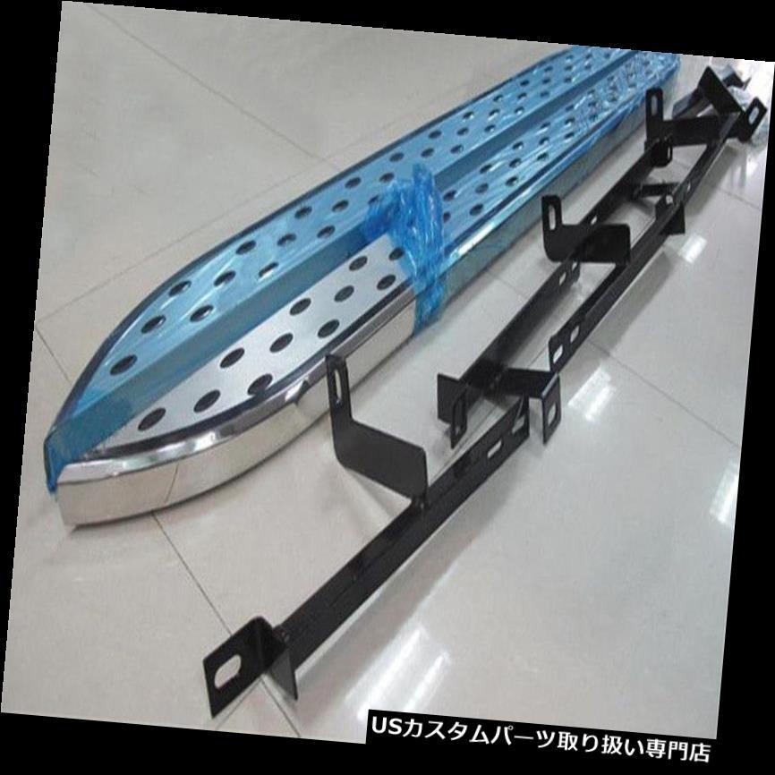 サイドステップ CADILLAC SRX用アルミニウム2010-2014 2015 2016ランニングボードサイドステップネフバー Aluminum for CADILLAC SRX 2010-2014 2015 2016 running board side step nerf bar