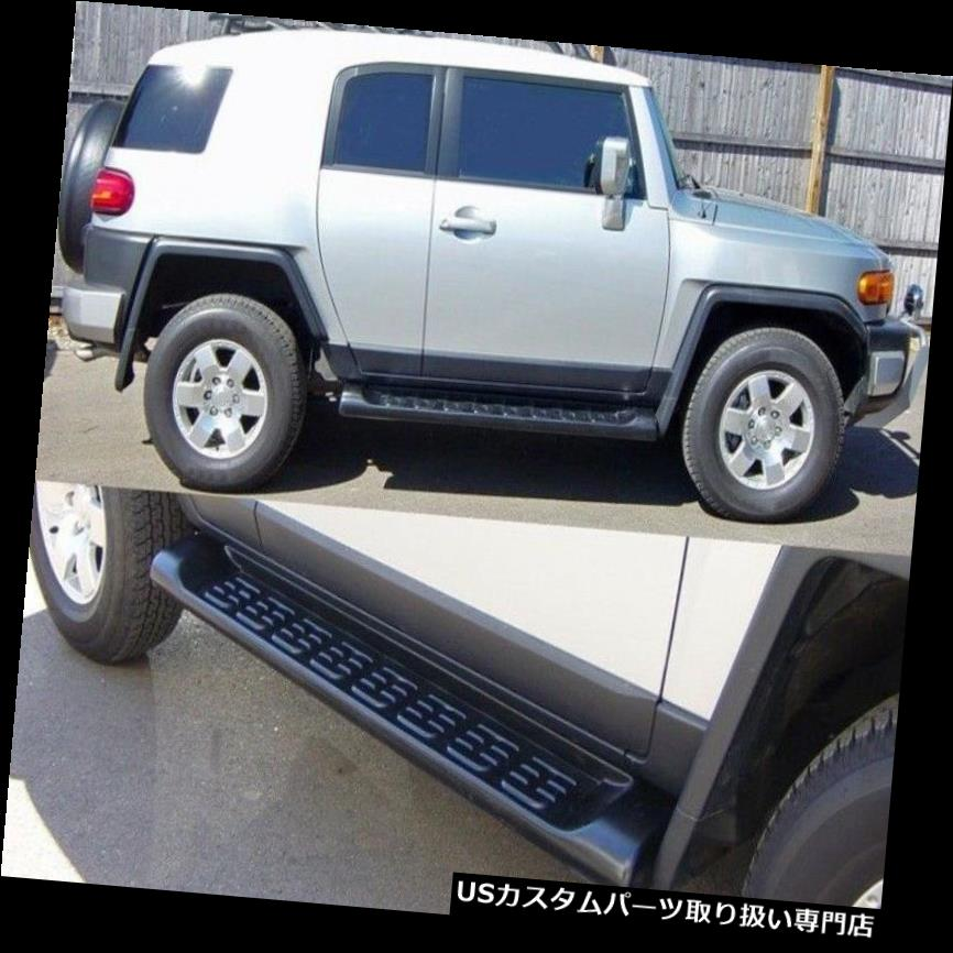 サイドステップ トヨタFJクルーザー2007-16アルミランニングボードサイドステップナフバーガードにフィット Fit Toyota FJ Cruiser 2007-16 aluminium running board side step Nerf bar guard