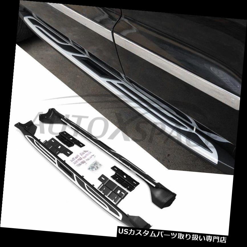 サイドステップ アルミデザインJEEP Grand Cherokee 2011-2017ランニングボードサイドステップネフバー Aluminium design JEEP Grand Cherokee 2011-2017 running board side step nerf bar