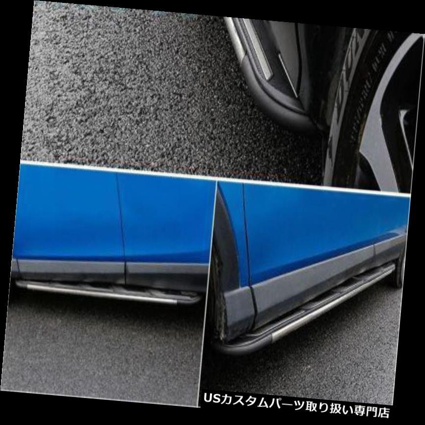 サイドステップ トヨタRAV4 RAV 4 2016 2017新しいデザインランニングボードサイドステップナーフバー用 For Toyota RAV4 RAV 4 2016 2017 new design running board side step Nerf bar