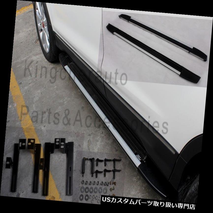 サイドステップ Kugaエスケープ2012-2018サイドステップランニングボードNerfバー用2本フィットフォード 2Pcs fit Ford for Kuga Escape 2012-2018 side step running board Nerf bar