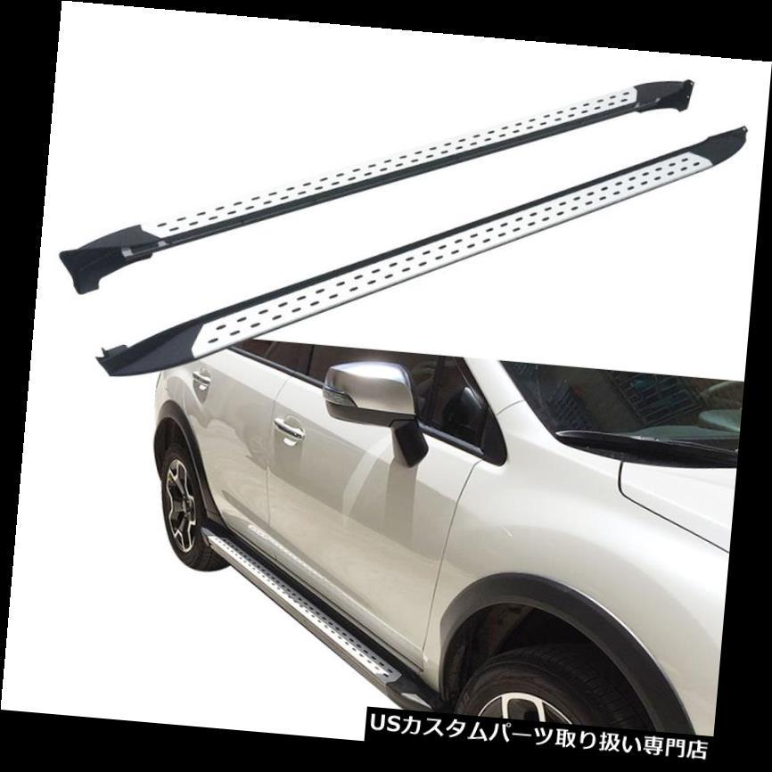 サイドステップ スバルXV 2012-2017アルミサイドステップナーフバーランニングボードプロテクターにフィット Fit Subaru XV 2012-2017 Aluminium Side Step Nerf Bar Running Boards Protectors