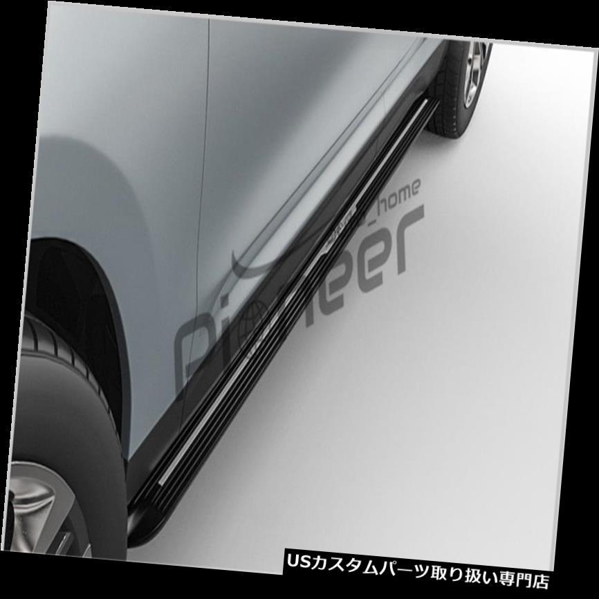 サイドステップ リンカーンMKC 2015-2018ドアサイドステップランニングボードNerfバープロテクターにフィット Fit for Lincoln MKC 2015-2018 Door Side Step Running Board Nerf Bar Protector