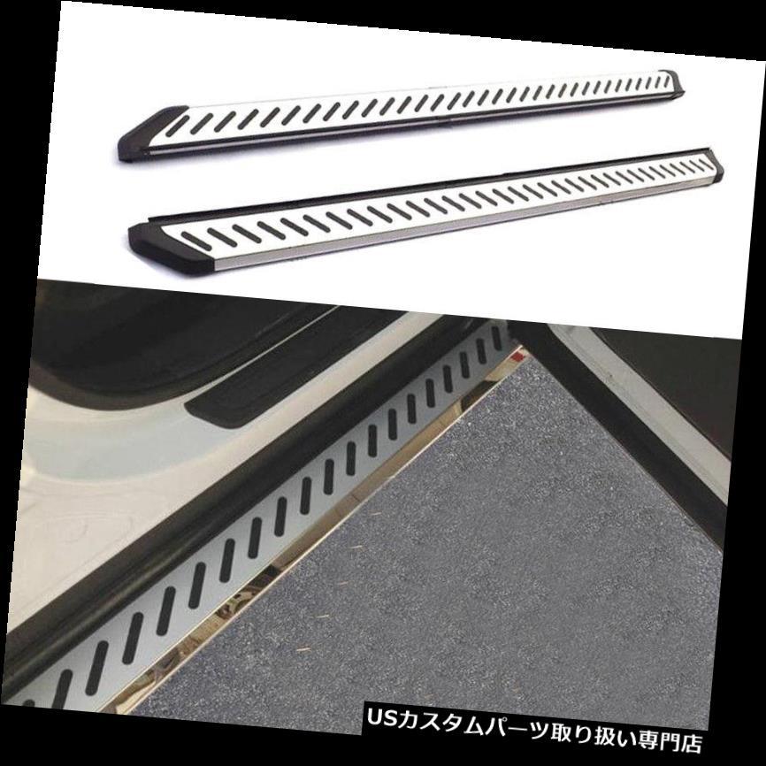 サイドステップ 日産Qashqai 2014-2016サイドステップランニングボードNerfバーステップボードキット For Nissan Qashqai 2014-2016 Side Step Running Board Nerf Bar Step Board Kit
