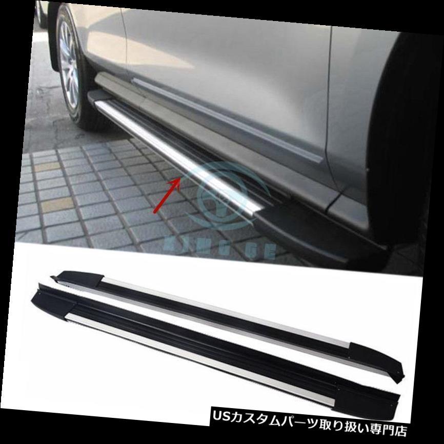 サイドステップ マツダCX-7 2010-2016アルミ外側ランニングボードステップボード側パンチなし For Mazda CX-7 2010-2016 Aluminum Outside Running Board Step Board Side No Punch