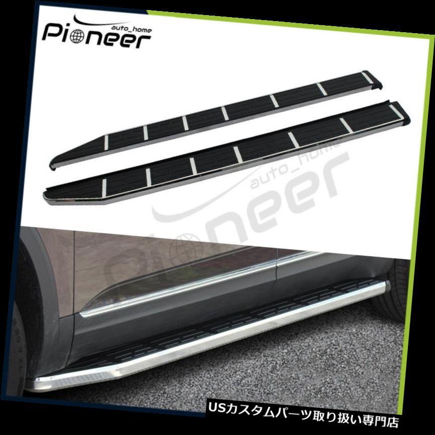 サイドステップ Highlander 2014-2019ドアランニングボードサイドステップナーフバー用 Fits for Highlander 2014-2019 Door Running Boards Side Step Nerf Bar