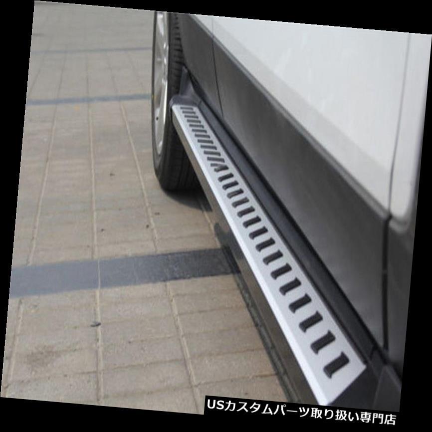 サイドステップ ビュイックアンコール2012+車のランニングボードNerfバーアルミニウムのためのサイドステップ真新しい Side Step for BUICK Encore 2012+ Car Running Board Nerf Bar Aluminium Brand New