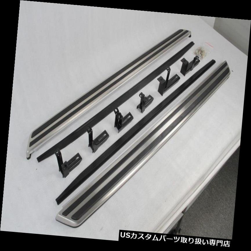 サイドステップ 2個フィットLEXUS RX RX270 RX350 RX450 2009-2015ランニングボードサイドステップネフバー 2Pcs fit LEXUS RX RX270 RX350 RX450 2009-2015 Running board side step nerf bar