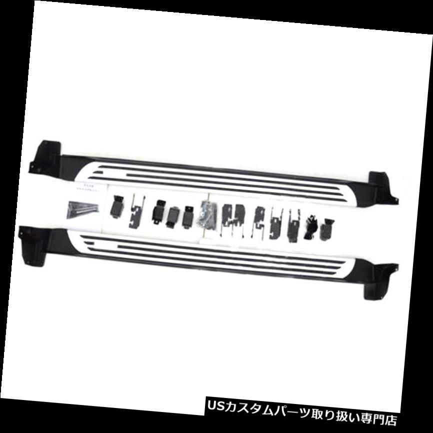 サイドステップ フォードエッジ2011-2014ランニングボードNerfバー保護のためのサイドステップフィット Side Step fit for Ford EDGE 2011-2014 Running Board Nerf Bar Protection