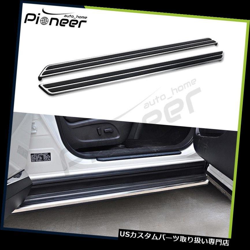 サイドステップ 日産ムラーノ2015-2018ドアサイドステップランニングボードNerfバープロテクターにフィット Fit for Nissan Murano 2015-2018 Door Side Step Running Board Nerf Bar Protector