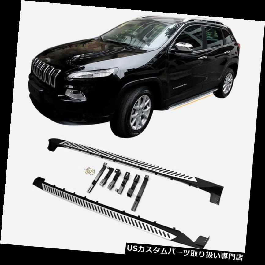 サイドステップ ジープコンパス2011-2016用固定ランニングボードサイドステップナーフバープロテクター Fits for Jeep Compass 2011-2016 Fixed Running Board Side Step Nerf Bar Protector