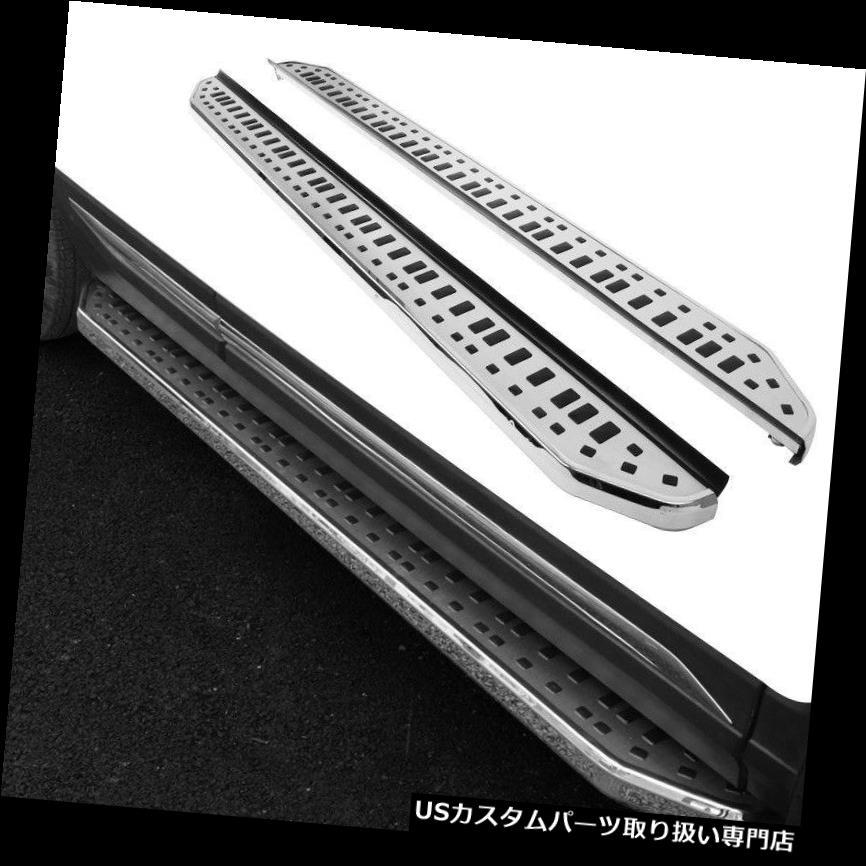 サイドステップ AUDI Q7 2009-2015 Nerf Bar Platform Iboard用ランニングボードサイドステップ Running Board Side Step for AUDI Q7 2009-2015 Nerf Bar Platform Iboard