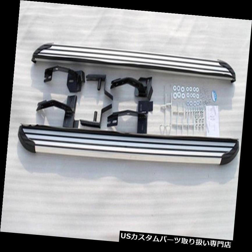 サイドステップ 最新アルミフィットフォードエクスプローラー2017 2018ランニングボードナーフバーサイドステップバー Newest Aluminum fit Ford Explorer 2017 2018 Running board Nerf bar side step bar